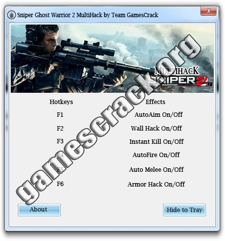sniper ghost warrior 2 hack org